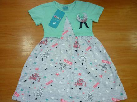 Платье - арт: 4183(В)