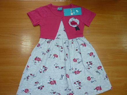 Платье - арт: 4183(Г)