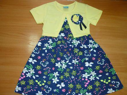 Платье - арт: 4183(Е)