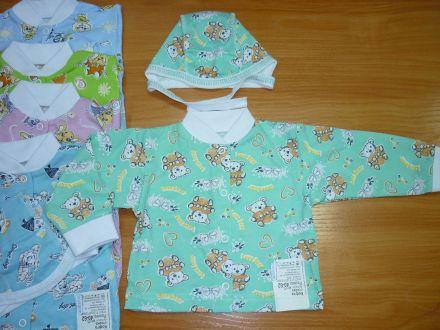Комплект для новорожденного - арт: КС1-Ч