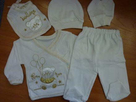 Комплект для новорожденного- арт: 106