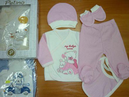 Комплект подарочный для новорожденного- арт: 258