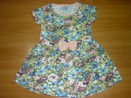 Платье - арт: 1722(1)