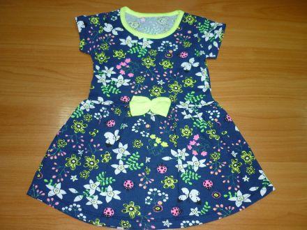 Платье - арт: 1722(2)
