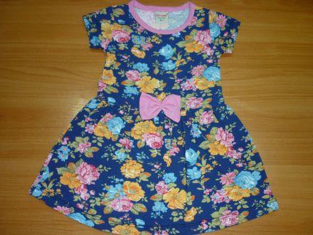 Платье - арт: 1722(5)