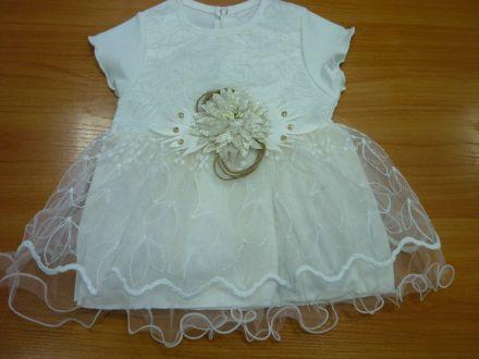 Платье- арт: 2041