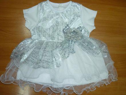 Платье- арт: 2045
