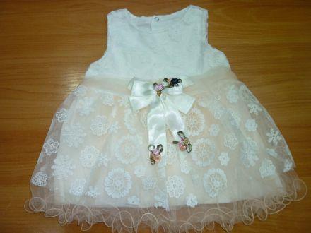 Платье- арт: 2060
