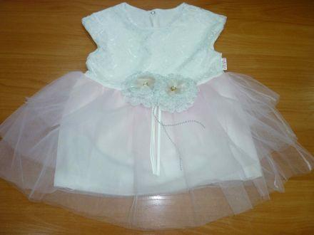 Платье- арт: 2061