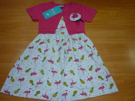 Платье - арт: 4183(И)