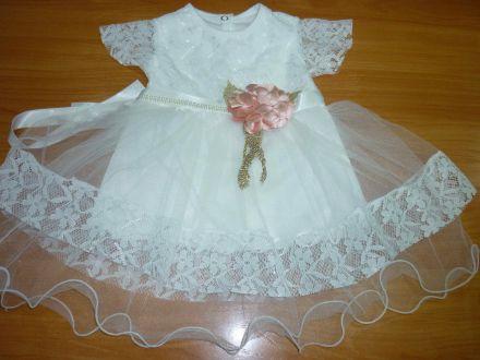 Платье- арт: 5001
