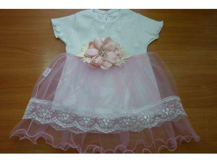 Платье- арт: 801