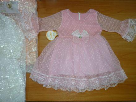 Платье - арт: 971
