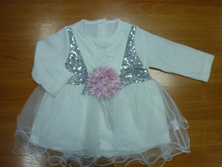 Платье с длинным рукавом- арт: 2026