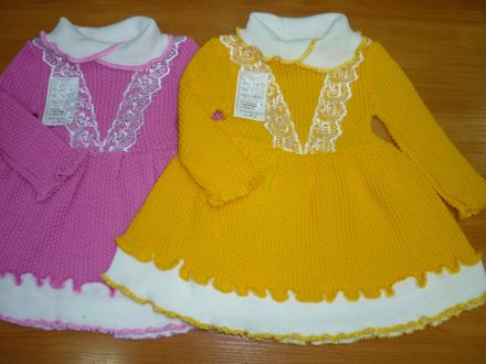 Платье арт: 50-94Б