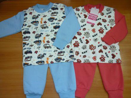 Пижама - арт: 2203-3005